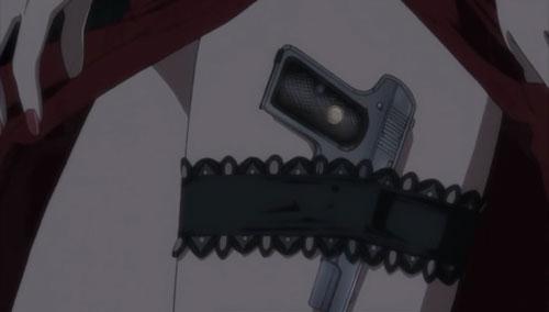 ryoko-gun