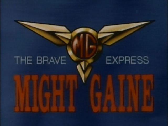 Might Gaine logo