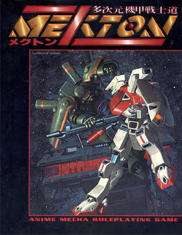 Mekton Zeta