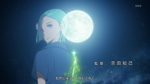 A picture of Eureka in the Eureka Seven AO OP