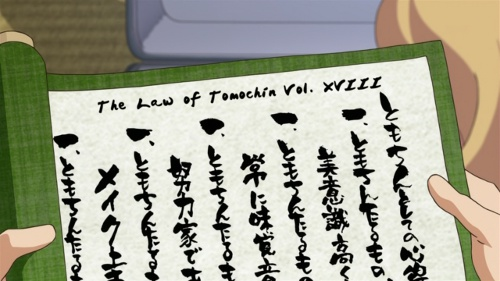 An ancient scroll detailing proper conduct for a Tomochin.