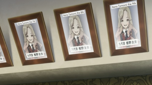 Many framed photos of Tomochin successors, all identical-looking.