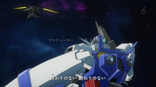 Gundam AGE-1 about to shoot the Zedas