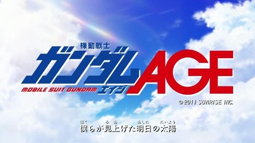 Gundam AGE OP1 title card