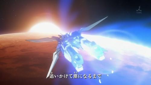 Gundam AGE-2 flying towards the horizon