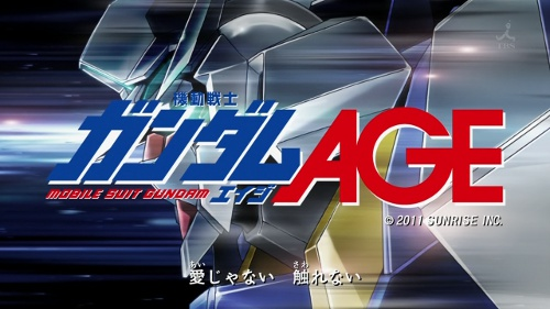Gundam AGE OP2 title card