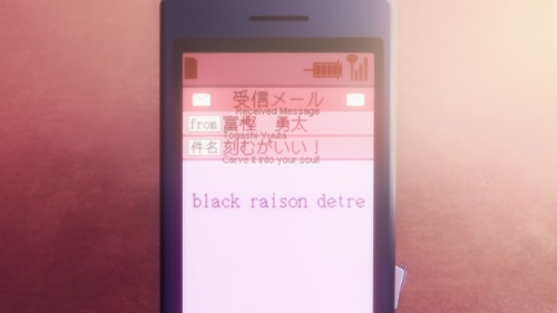 Rikka's new mail address: black raison d'etre