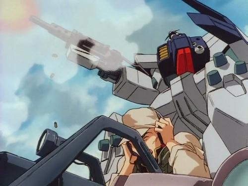 gundam_machine_gun